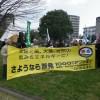 『3.11さよなら原発・熊本集会』が白川公園でありました。