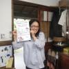 """「阿蘇きぼうの家」のユアサさんが""""夏祭り""""の招待とポスターを持ってきてくださいました。"""