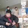 阿蘇市人権フェスティバルでパンの販売をしてきました。