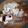 いろんなところからクリスマスケーキをいただき、大満足でした。