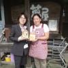 熊本県社会福祉協議会から、熊本県社会福祉振興基金助成金交付の実績確認のため、訪ねて来てくださいました。