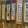阿蘇市文化祭に行ってきました。メンバーのミサキさんの書道も素晴らしかったです。