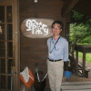 JDFから修理中のノナティーの視察のため、きょうされん常務理事の赤松さんが訪ねてこられました。お疲れさまでした。
