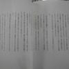 関敬氏より、ご自身の随筆が掲載されている文芸誌『アルテリ』三号の謹呈がありました。ありがとうございました
