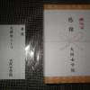2/23 大阪女学院大学と熊本学園大、熊大の皆さんが夢屋の活動を見学にこられました。活発な意見交換もあり、盛り上がりました。大阪女学院様からは支援金とお菓子も頂戴しました。ありがとうございました。