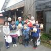先週に引き続き、山田小学校から今度は3、4年生の皆さんがパン作りを通した交流学習にやってきました。その2