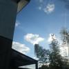 今日は晴れ間が覗いています。皆で『夢屋だより』の原稿書きをしています。