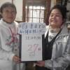 夢屋の長老竹原幸範さんが、ついに満百歳まであと27日となり、カレンダーをつくらせていただきました。