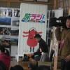NHKの旅ラジが『道の駅阿蘇』の休憩室でありました。