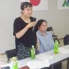 阿蘇市学校人権・同和教育部会課題別研修会「共生」の教育の講師としてお招きを受け、メンバー、スタッフで行ってきました。フロアからも活発な意見が出ました。
