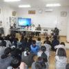 先週に引き続き総合的学習の時間で「夢屋さんから学ぶ」の授業に講師で招かれ行ってきました。