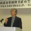 熊本学園大学名誉教授、羽江忠彦先生の訃報を知り、心よりご冥福をお祈りいたします。