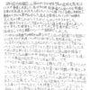 2019『夢屋だより』夏号(117号.7/17発行)からの文章です。その2