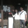 東京から理学療法士さんとITコンサルタントの御二人が夢屋を見学に来られました。はるばるありがとうございました。