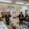 蔵原区自治会コミュニティセンター落成式にご招待され、行ってきました。
