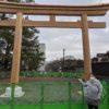 阿蘇神社の鳥居もお披露目されました。夢屋も塗装前の洗浄がされています。